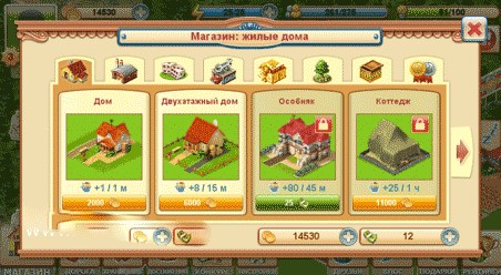 big-business-deluxe-apk